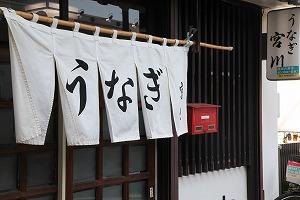 01-miyakawa1